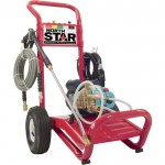 NorthStar Electric Cold Water Pressure Washer — 2000 PSI, 1.5 GPM, 120 Volt